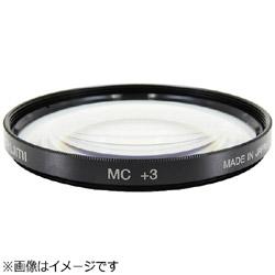 40.5mm クローズアップ MC+3