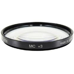 46mm クローズアップ MC+3