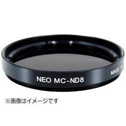 43mm ネオMC-ND8