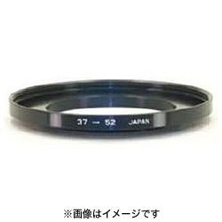 ステップアップリング V37→52mm