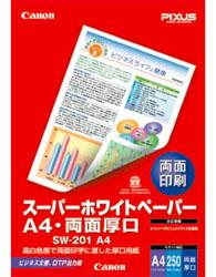 SW-201A4 キヤノン普通紙・ホワイト A4・両面厚口/250枚 (SW201A4)