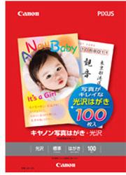 KH-401(キヤノン写真用紙・光沢はがき/100枚)