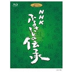 NHK ふるさとの伝承 ブルーレイディスクBOX 【ブルーレイ ソフト】   [ブルーレイ]