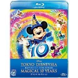 東京ディズニーシー マジカル 10 YEARS グランドコレクション 【ブルーレイ ソフト】   [ブルーレイ]