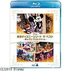 東京ディズニーリゾート ザ・ベスト -秋 & ワン・マンズ・ドリーム- <ノーカット版> 【ブルーレイ ソフト】   [Blu-ray Disc]