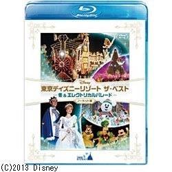 東京ディズニーリゾート ザ・ベスト -冬 & エレクトリカルパレード- <ノーカット版> 【ブルーレイ ソフト】   [Blu-ray Disc]