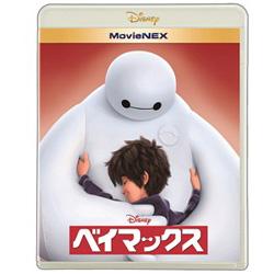 ベイマックス MovieNEX DVD+BD