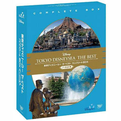 東京ディズニーシー ザ・ベスト BOX ノーカット版 DVD