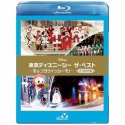 東京ディズニーシー ザ・ベスト -冬&ブラヴィッシーモ!- <ノーカット版> 【ブルーレイ ソフト】   [ブルーレイ]