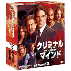 クリミナル・マインド / FBI vs. 異常犯罪 シーズン10 コンパクト BOX DVD