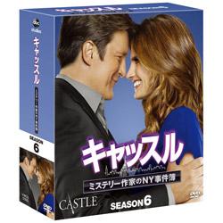 キャッスル / ミステリー作家のNY事件簿 シーズン6 コンパクト BOX DVD