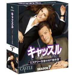 キャッスル / ミステリー作家のNY事件簿 シーズン7 コンパクト BOX DVD