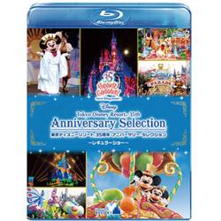 東京ディズニーリゾート 35周年 アニバーサリー・セレクション -レギュラーショー- BD