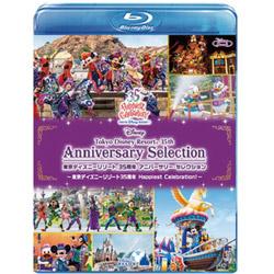 東京ディズニーリゾート 35周年 アニバーサリー・セレクション -東京ディズニーリゾート 35周年 Happiest Celebration!- BD