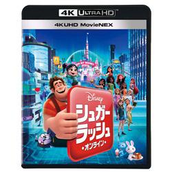 シュガー・ラッシュ:オンライン 4K UHD MovieNEX <4K UHD+3Dブルーレイ+ブルーレイセット> BD