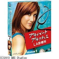 プライベート・プラクティス:LA診療所 シーズン1 コンパクトBOX 【DVD】 [DVD]