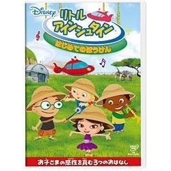 リトル・アインシュタイン/はじめてのぼうけん 【DVD】   [DVD]