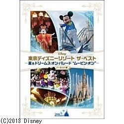 """東京ディズニーリゾート ザ・ベスト -夏 & ドリームス・オン・パレード """"ムービン・オン""""- <ノーカット版> 【DVD】   [DVD]"""