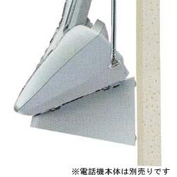 TF-WA5 壁掛けアダプター