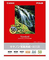 SG-201A450 (写真用紙・絹目調 A4 50枚)