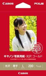 GL-101L200 (キヤノン写真用紙・光沢ゴールド L判 200枚)