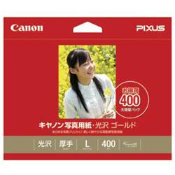 GL-101L400(キヤノン写真用紙・光沢ゴールド L判 400枚)