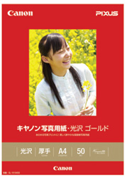 GL-101A450 (キヤノン写真用紙・光沢ゴールド A4サイズ 50枚)
