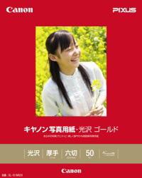 GL-101MG50 (キヤノン写真用紙・光沢ゴールド六切 50枚)