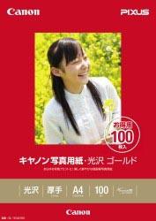GL-101A4100 (キヤノン写真用紙・光沢ゴールド A4サイズ 100枚)