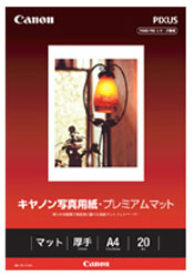 PM-101A420(キヤノン写真用紙・プレミアムマット/A4/20枚)