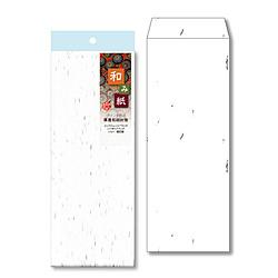 和み紙 封筒(長40×10枚) ナフ-611 和み紙(なごみがみ) しろ