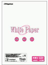 ナ−001 White Paper (ホワイトペーパー) 中厚口 B5 100枚
