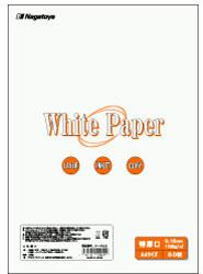 ナ-022 White Paper(ホワイトペーパー) 特厚口 A4 50枚