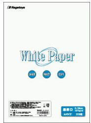 ナ-041 White Paper(ホワイトペーパー)最厚口 B5 25枚