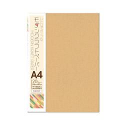 モダンクラフトペーパー オーク A4 ナ-MK283