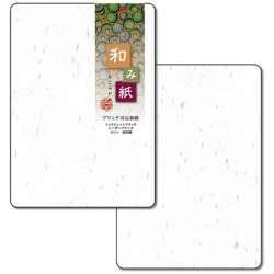 ナ-745 和み紙 大礼単カード A6(50)