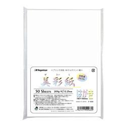 209g/m2(はがきサイズ×50枚) ナ-968 美彩紙(びさいし)シリーズ ホワイト