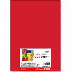 クレヨンカラー あか 122g/m2 (A4サイズ・20枚) ナ-CR001