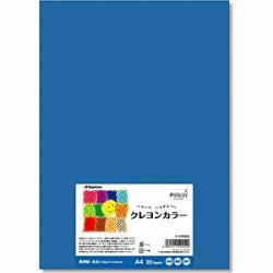 クレヨンカラー あお 122g/m2 (A4サイズ・20枚) ナ-CR002