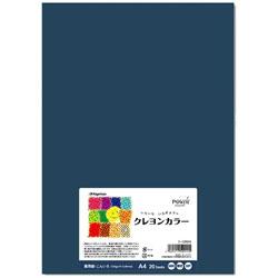 クレヨンカラー こんいろ (A4サイズ・20枚) ナ-CR014