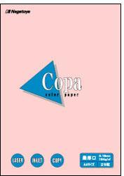 ナ−3521 カラーペーパーCopa(コパ) 最厚口 A4 桃 25枚