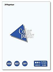 ナ−8501 カラーペーパーCopa(コパ) 最厚口 はがき 白 50枚