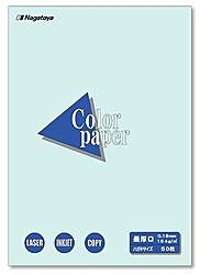 ナ-8510 カラーペーパーCopa(コパ)最厚口 はがき 水 50枚
