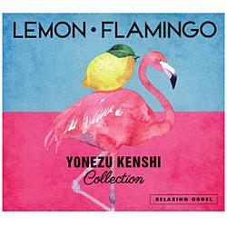 オルゴール / Lemon・Flamingo-米津玄師コレクション CD