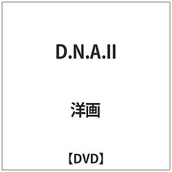 D.N.A.II DVD