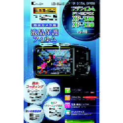 マスターG液晶保護フィルム(フジFinePix XP130/XP120専用)KLPM-XP130