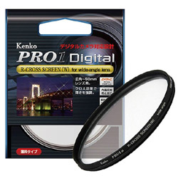 62mm PRO1D R-クロススクリーン for wide-angle lens