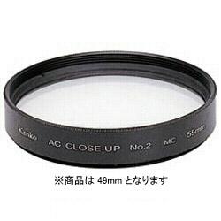 49mm ACクローズアップレンズ No.2
