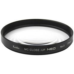 52mm MCクローズアップレンズ NEO NO3