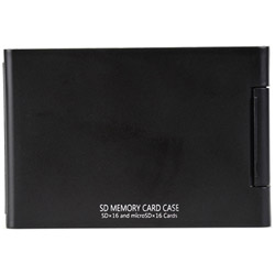 SDメモリーカードケースAS 16枚収納(ブラック)
